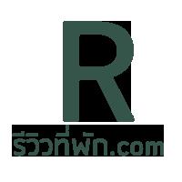 รีวิวที่พัก.com