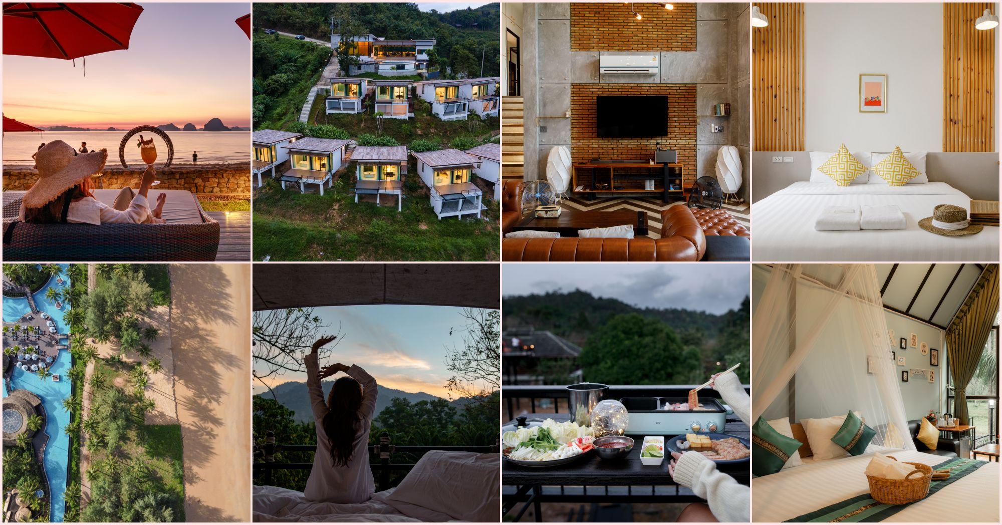 ที่พักพะเยา ใหม่ๆสวยๆ 2021 ธรรมชาติ ทะเล ภูเขา